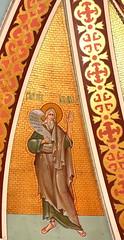 Sts. Cyril and Methodius Ceiling Detail (Jay Costello) Tags: stscyrilandmethodiusukrainiancatholicchurch stscyrilandmethodius ukrainian catholic church god worship religion stcatharineson stcatharines ontario canada on ca saint gold mosaic