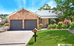 47A Nebo Drive, Figtree NSW