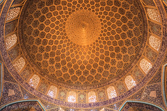 Prayer Hall, Sheikh Lotfollah Mosque, Isfahan, Iran (Feng Wei Photography) Tags: islamicculture persianculture middleeast isfahan art persian landmark colorimage window dome islamic ceiling unesco famousplace tranquilscene iran iranianculture travel builtstructure traveldestinations islam architecture horizontal sheikhlotfollahmosque tourism unescoworldheritagesite mosque irn