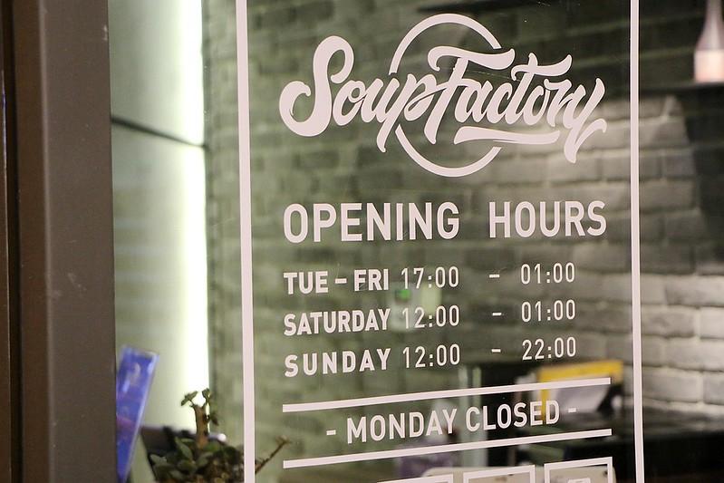 湯廠Soup Factory096