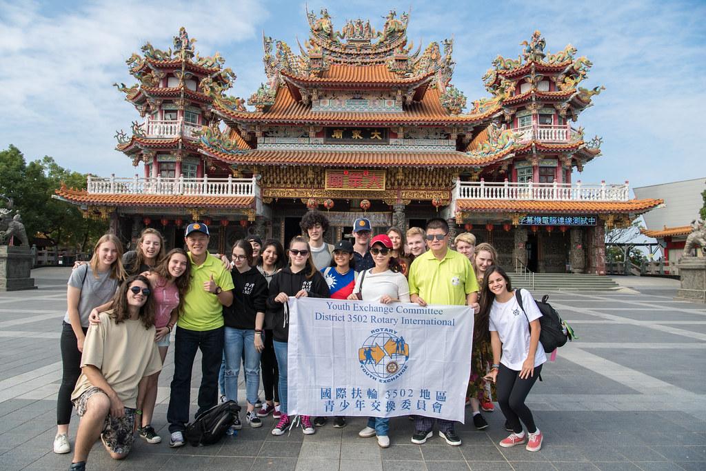 2017 RYE南部之旅 Day1