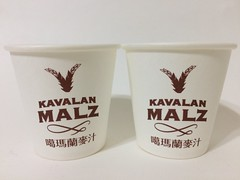 KAVALAN MALZ 金車 噶瑪蘭麥汁 (Majiscup Paper Cup Museum 紙コップ淡々記録) Tags: kavalan malz 金車 噶瑪蘭麥汁 papercup 家樂福 樹林店 carrefour shulin store new taipei city