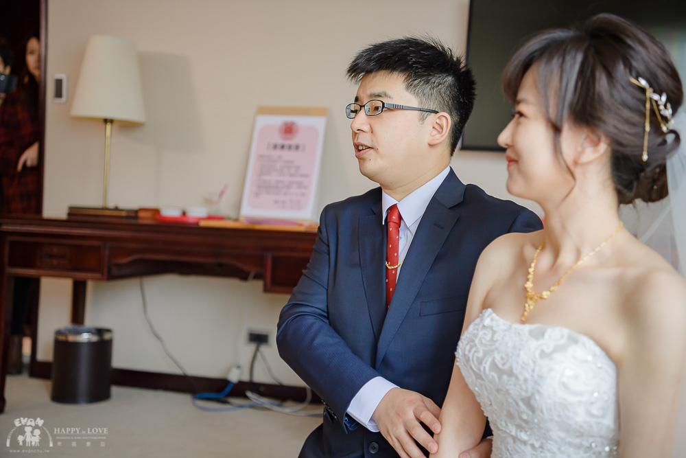 台北福華飯店-婚攝-婚宴_091