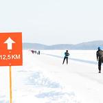 luistelurata 12,5 km kyltti Kuopion luonnonjäärata thumbnail