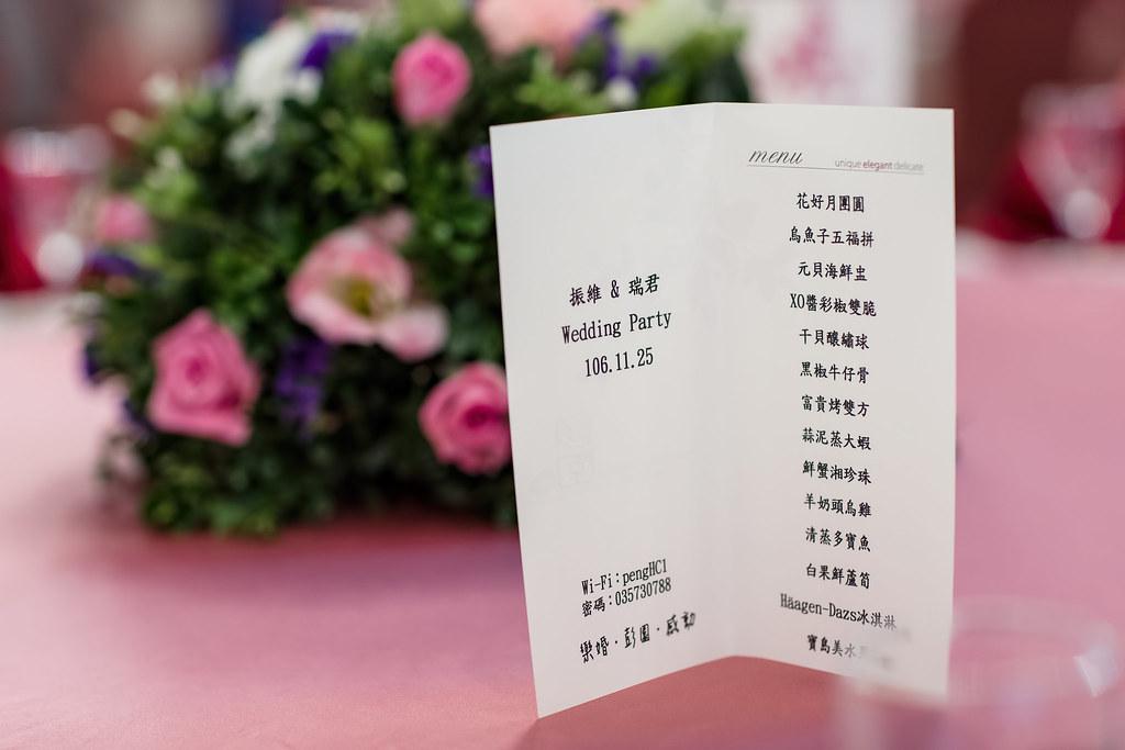 新竹彭園,新竹彭園婚宴會館,新竹彭園會館,湘饌廳,婚攝卡樂,振維&瑞君065