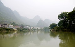 P1640610-1 (punster Huang) Tags: 桂林 guilin 陽朔