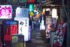 TOKYO (ajpscs) Tags: ajpscs japan nippon 日本 japanese 東京 tokyo city people ニコン nikon d750 tokyostreetphotography streetphotography street seasonchange winter fuyu ふゆ 冬 2018 shitamachi night nightshot tokyonight nightphotography citylights omise 店 tokyoinsomnia nightview lights hikari 光 dayfadesandnightcomesalive alley othersideoftokyo urbannight attheendoftheday urban walksoflife coldoutsidewarminside izakaya 居酒屋
