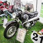 Motorrad Adler MB 250 S, 1954 thumbnail