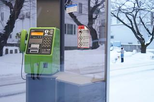 A pay phone