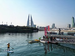 Boost Bahrain. Preparing for a 2km swim race.