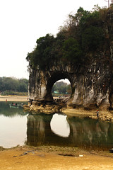 象山公園 (aaaaa1903) Tags: kweilin 桂林 象山公園 象鼻山