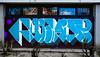 HH-Graffiti 3551 (cmdpirx) Tags: hamburg germany graffiti spray can street art hiphop reclaim your city aerosol paint colour mural piece throwup bombing painting fatcap style character chari farbe spraydose crew kru artist outline wallporn train benching panel wholecar