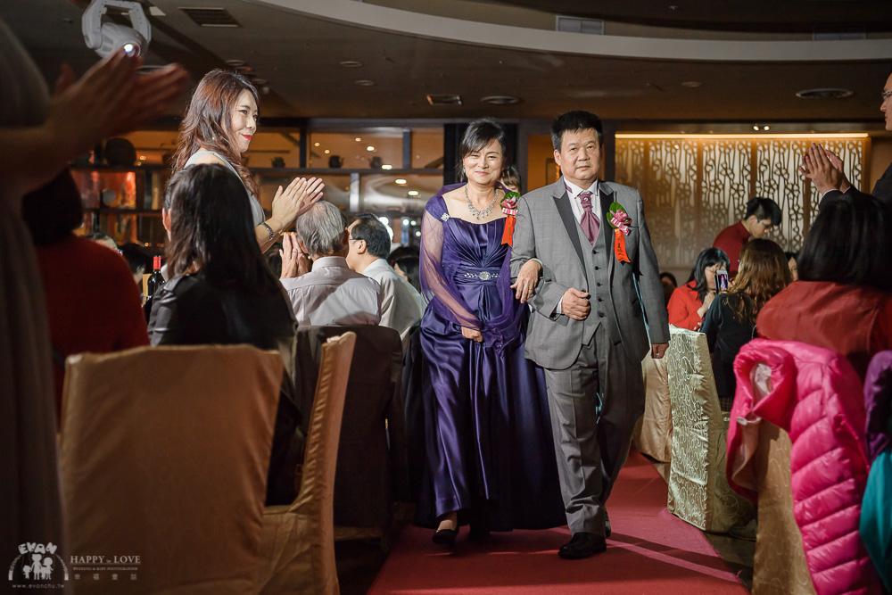 台北福華飯店-婚攝-婚宴_126