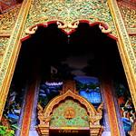 """""""Wat Cheatawan"""" วัดเชตวัน thumbnail"""