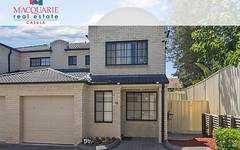 10/46-52 Wattle Road, Casula NSW