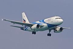 HKT/VTSP: BangkokAir Airbus A319-132 HS-PPN (Roland C.) Tags: aircraft airplane airliner boeing airbus airport phuket phuketairport phuketinternationalairport thailand hkt vtsp
