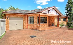 2a Astron Crescent, Bexley North NSW