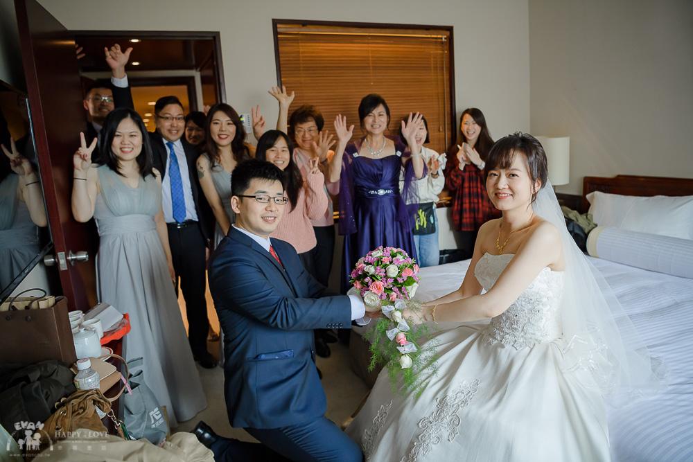 台北福華飯店-婚攝-婚宴_086