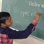 20171214 - Hindi Week (RPR) (16)