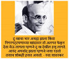 Veer Savarkar (48) (markcrystal46) Tags: marathi shivaji savarkar veer सावरकर वीर hindu damodar vinayak विनायक modi narendra rss sangh mahasbha tilak lokmanya shambhaji bajirao gandhi 1947 india bharat maharastra shivsena pravin jadhav