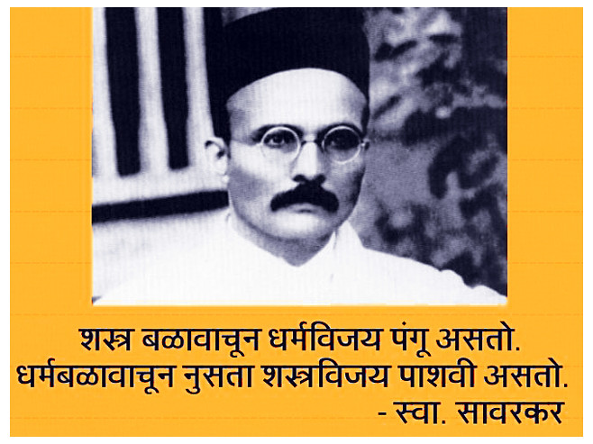 The World's most recently posted photos of marathi and