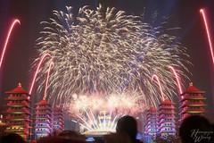 佛光山煙火 (Hong Yu Wang) Tags: 佛光山 煙火 firework 2018 foguangshan buddha