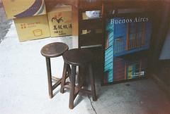 (夏先生) Tags: chinonbellami chinon bellami solutionvx200 solution vx 200 film analog analogue taipei taiwan revue35cc revue 35 cc explore