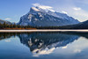 """""""House Mountain"""" (WherezJeff) Tags: vermilion winter hotsprings lake mountain reflection rundle water d850 waskahiganwatchi"""