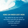 🎈🎈God's work🎈🎈 (ricardopardie123) Tags: bibleverses godswork god'swill voiceofgod creator thebible sea blue waves ocean view hymn music song godsdisposition god jesus