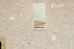 Lureuil (Indre). (sybarite48) Tags: lureuil indre france pigeonnier colombier dovecote taubenhaus برج الحمام 鸽舍 palomar περιστερώνασ colombaia piccionaia ハト小屋 duiventil gołębnik pombal голубятня güvercinlik