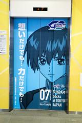 Gundam Docks at Tokyo, Japan (Mokurenmei) Tags: gundam odaiba japan unicorn haro exia zaku zeon elevator robot robots anime manga tokyo event exposition