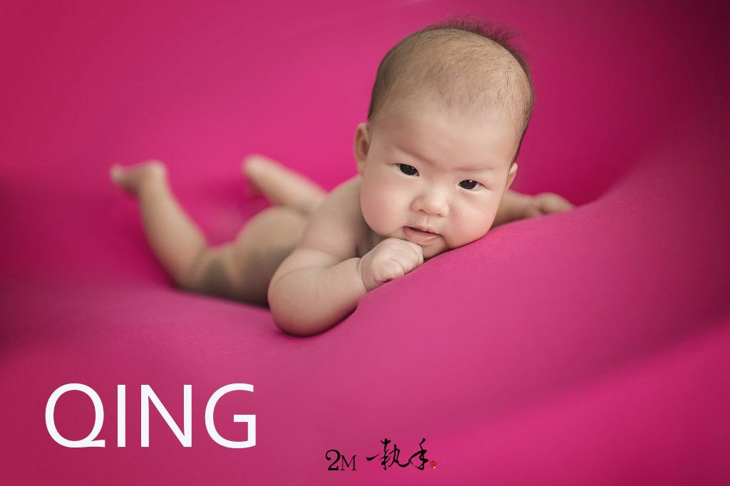 39683093264 705b58d0b6 o [寶寶攝影 No72] Qing   2M