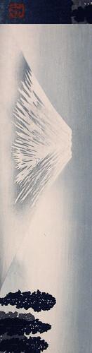 9408-Marque-pages // 19x5cm // Fuji San