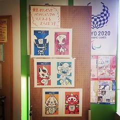東京五輪マスコット 画像1