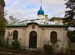 WP_20171205_08_36_35_Pro (vale 83) Tags: russian orthodox church belgrade serbia microsoft lumia 550 friends coloursplosion colourartaward