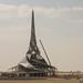 IRENA_Mohamed bin Rashid Solar Park