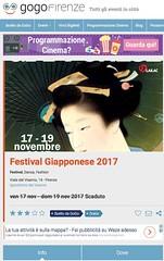 201711GogoFirenze