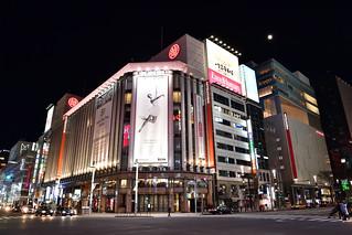 Ginza Mitsukoshi, Tokyo