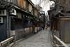 Gion Kyoto (takashi_matsumura) Tags: kyōtoshi kyōtofu japan gion higashiyamaku kyoto nikon d5300 street