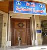 Saddam's Palaces, Basra (6).jpg (tobeytravels) Tags: iraq basra saddam hussain palace