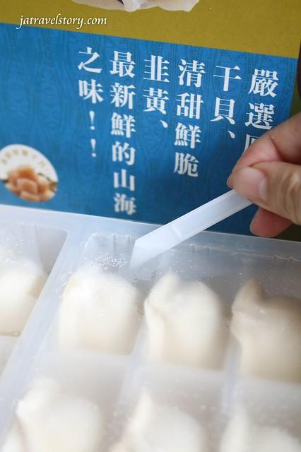 果貿吳媽家 超大顆干貝水餃多汁又鮮甜、皮Q有嚼勁!不沾醬就好吃!【高雄美食/宅配美食】 @J&A的旅行