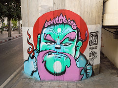 Street Demon (Erik Strahm) Tags: seasia2017 art graffiti l16 bangkok krungthepmaha thailand th