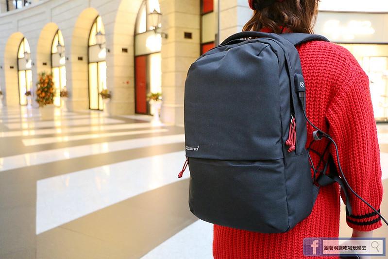 UTmall、USB充電背包、防盜30