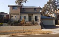 1 Gathrey Crescent, Kings Langley NSW