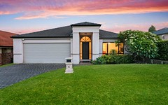 86 Phoenix Avenue, Stanhope Gardens NSW
