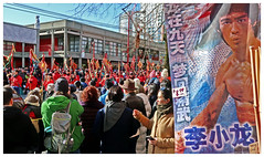 $8.99 (HereInVancouver) Tags: yearofthedog chineselunarnewyear parade chinatown vancouver bc canada brucelee candid streetphotography people outdoors winter city urban group ngc