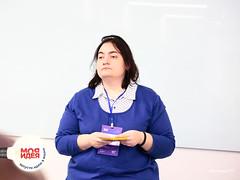 Инга Моисеева