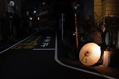 DSCF7276 (Zac Li Kao) Tags: fuji x100f x100 japan tokyo city street streetphotography