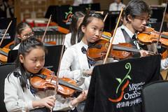 DSC01765 (jeffreyng photography) Tags: symphonicvariationofhongkong madeinhongkong ourownhongkong 香港情懷交響樂 concert orchestra