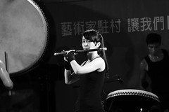 IMG_8302M 台北極鼓擊 (陳炯垣) Tags: performance live stage art musician
